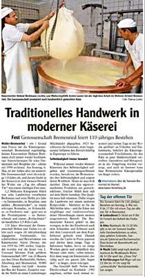 handwerk_kaeserei